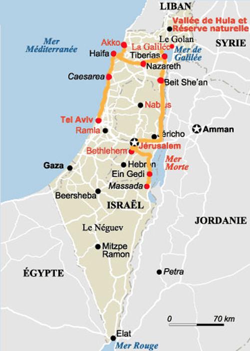 israel-en-voyage