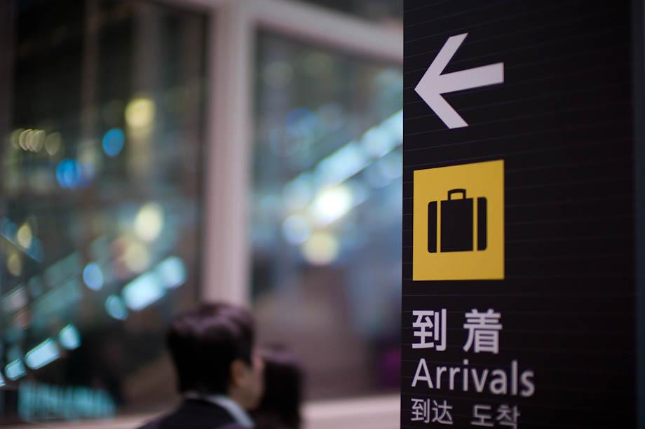 Tokyo-arrivals