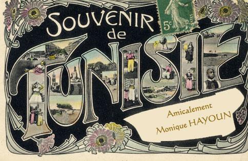 souvenir_de_tunisie