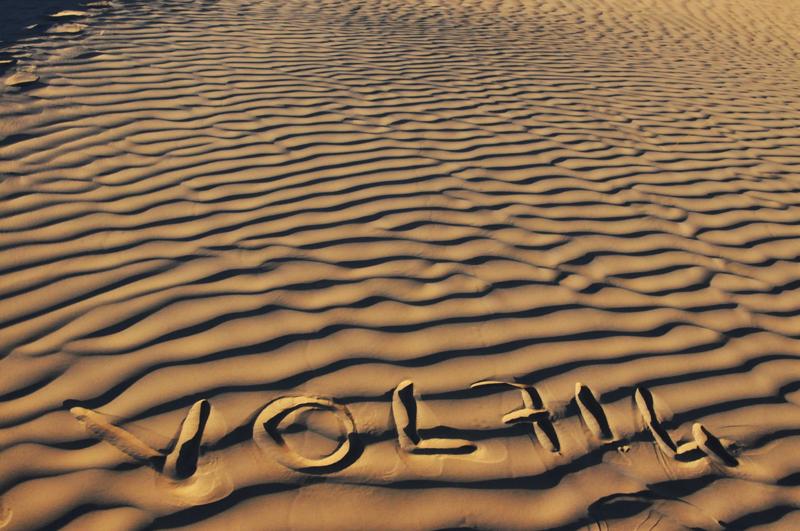 nuit dans le désert de tunisie
