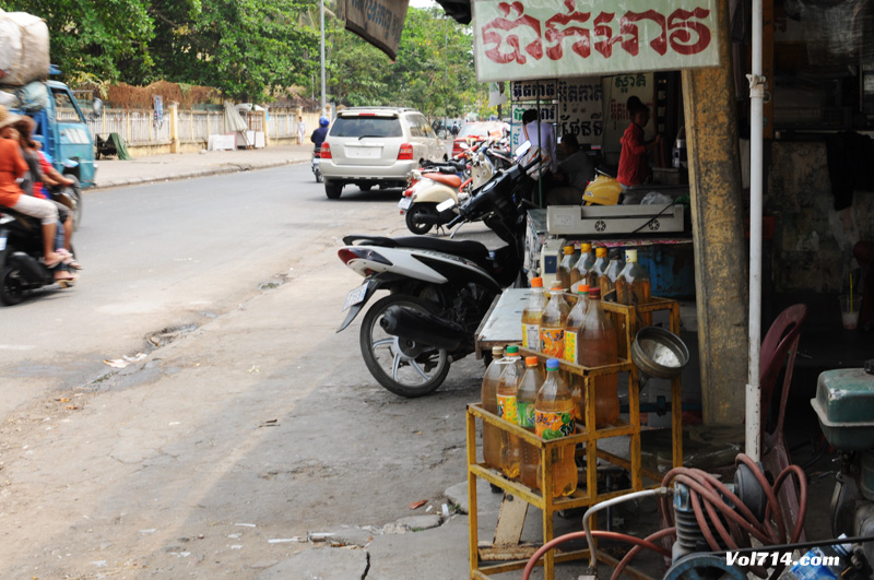 Cambodge-phnom-penh-essence