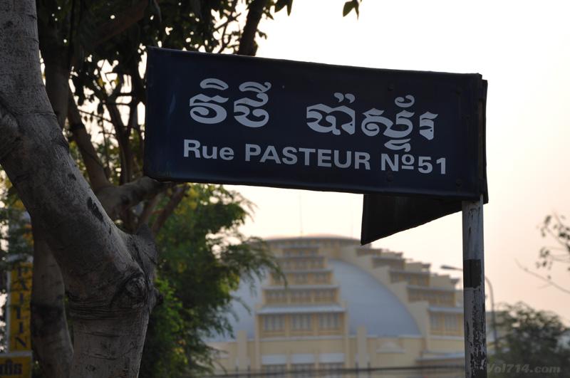 marche-central-phnom-penh-pasteur