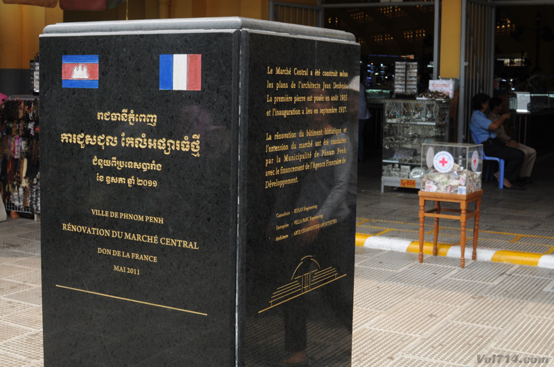 marche-central-phnom-penh-renovation-france