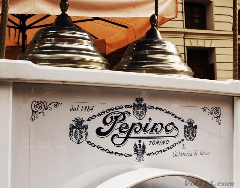 Turin-pepino-glace