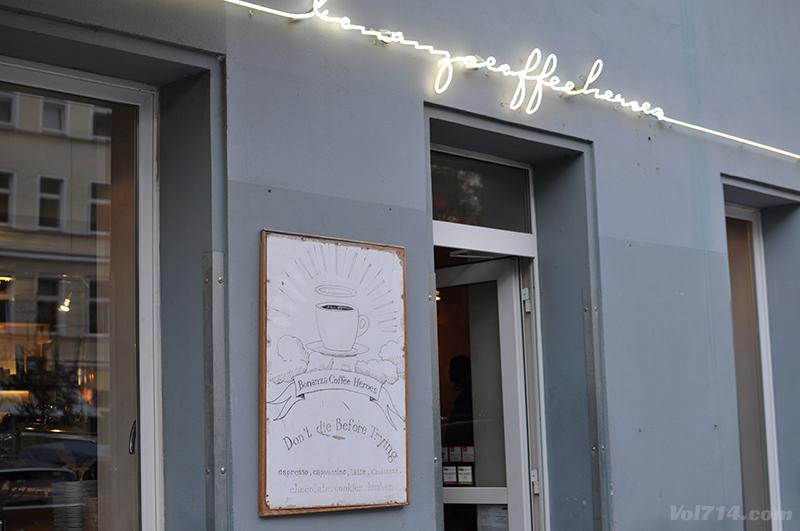 Berlin_Kastanienallee_bonanza_cafe6