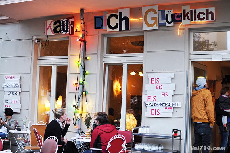 Berlin_Kastanienallee_kauf_dich_gluckich