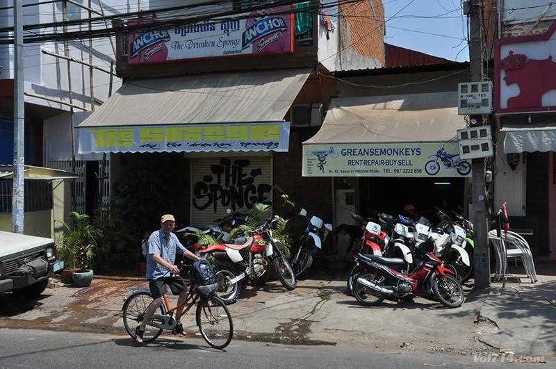 loueur_moto_phnom_penh