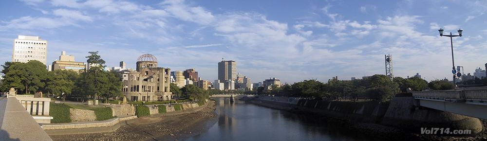 parc-hiro-vue-hiroshima