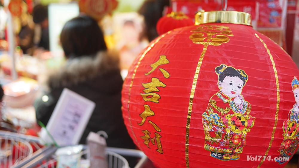 nouvel-an-chinois-paris (11)
