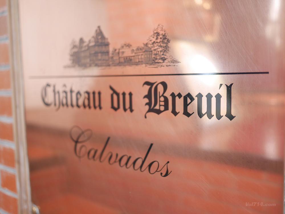 chateau-du-breuil-calvados (7)